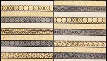 Artistic Golden Line 1 Mosaic Tile - 12