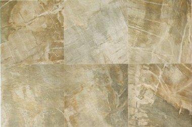 "Fossil Tile 20"" x 20"" - Beige"