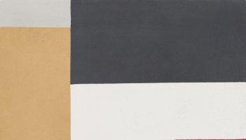 Bati Orient Cement Tile Decor Modern Rectangles 8