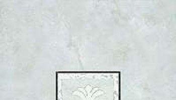ALABASTRINO CERAMIC MONICA INSERT 10